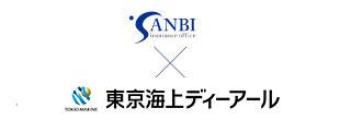 SANBI insurance office × 東京海上日動リスクコンサルティング